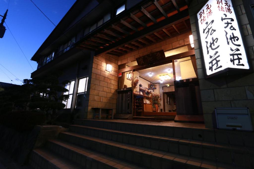 Hotels In Koshu