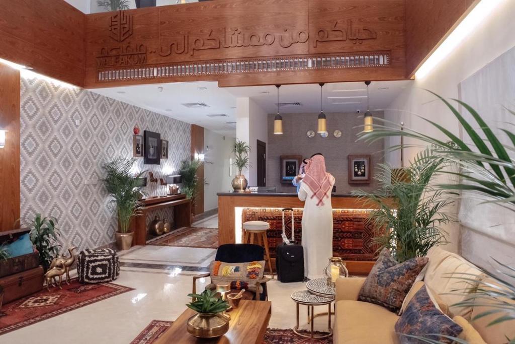 O saguão ou recepção de Malfakum Apartment Hotel