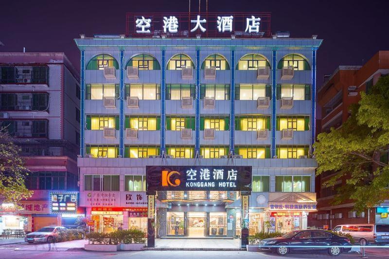 The Konggang Hotel.