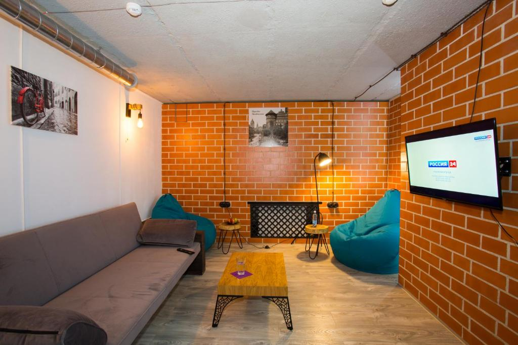A seating area at Very center hostel
