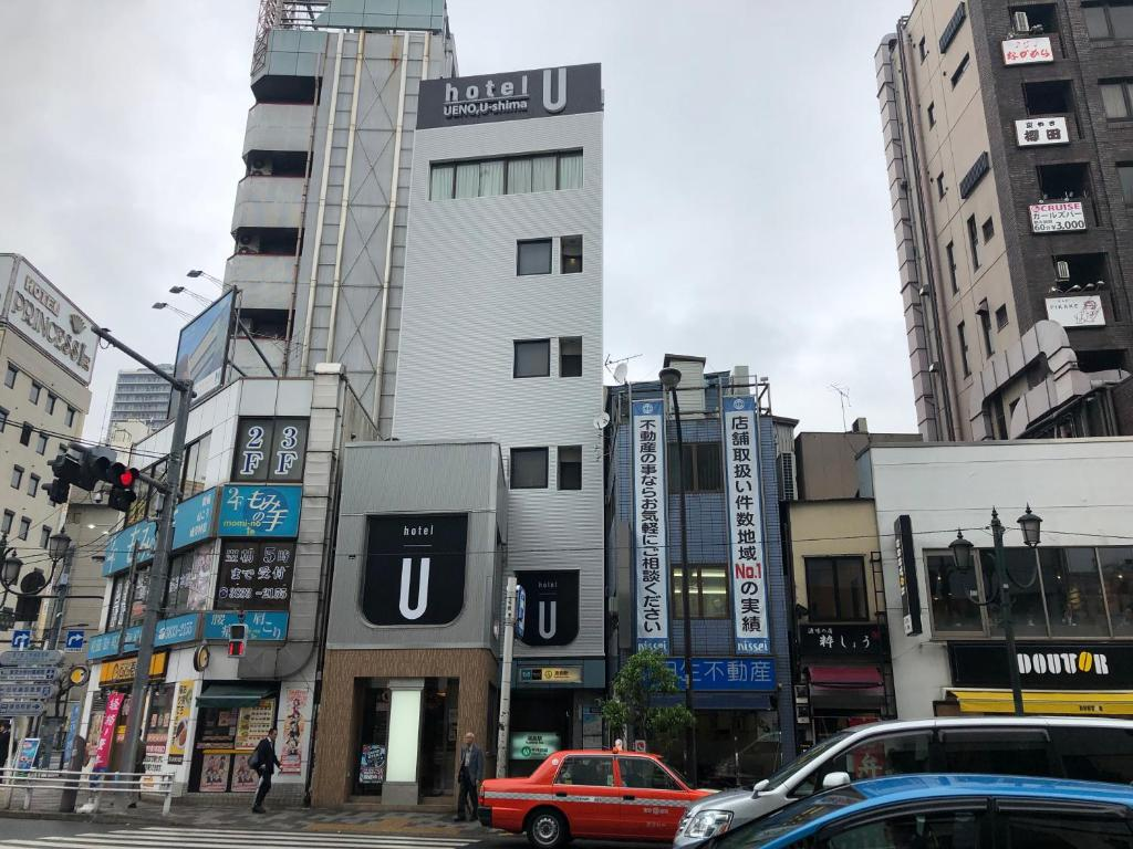 The Hotel U.