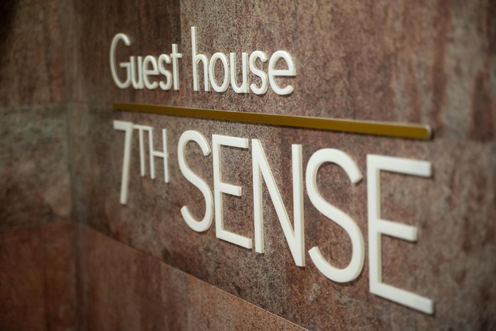 Лого или табела за къщата за гости