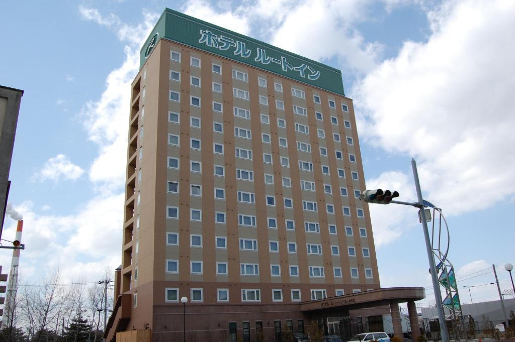 Hotel Route-Inn Tomakomai Ekimae