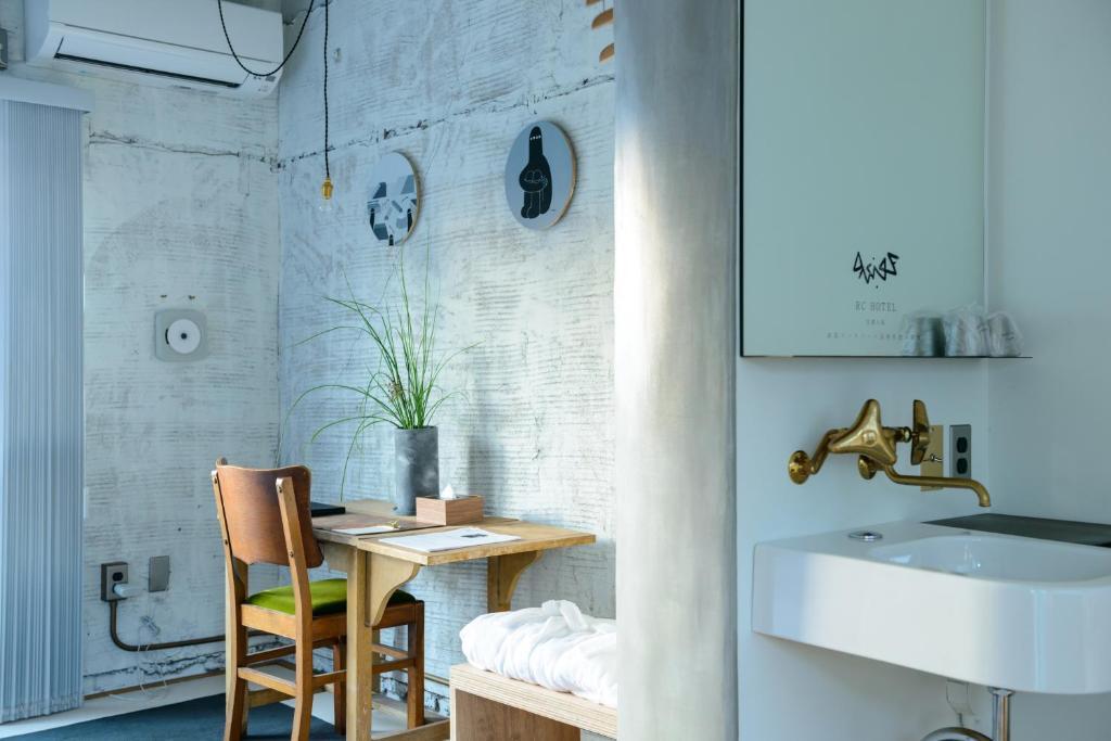 A bathroom at Rc Hotel Kyoto Yasaka
