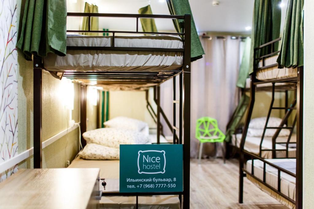 Двухъярусная кровать или двухъярусные кровати в номере Nice hostel Crocus