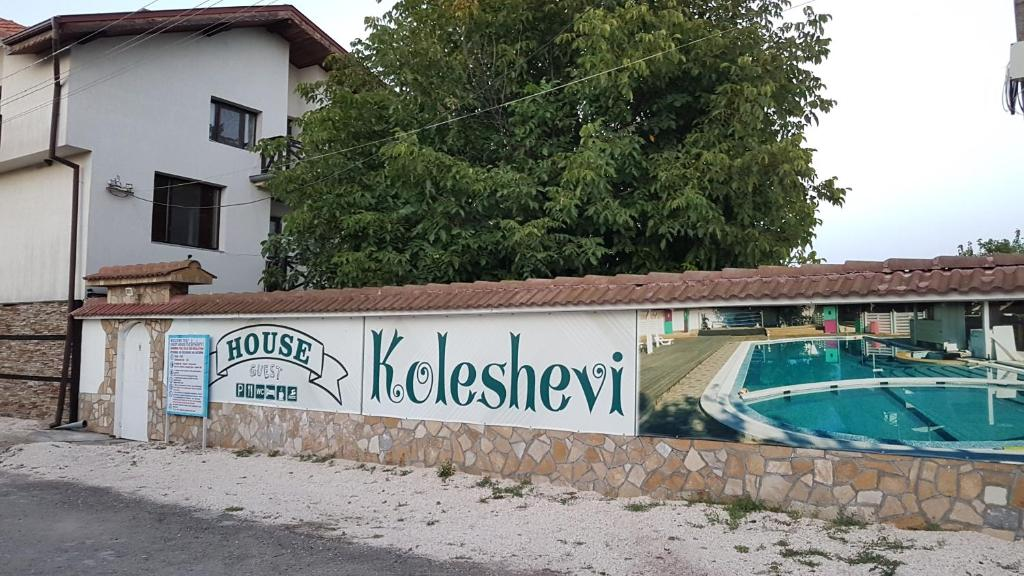 KOLESHEVI