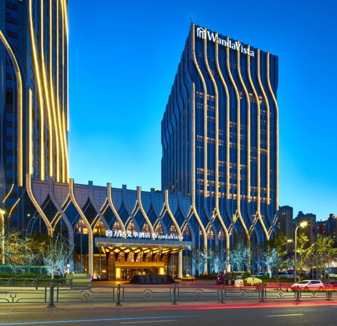 Wanda Vista Hotel Urumqi