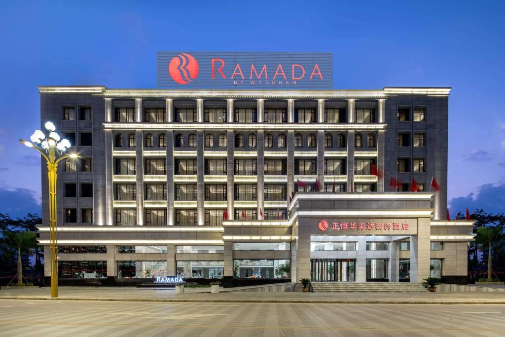 Ramada by Wyndham Mengzi Suites