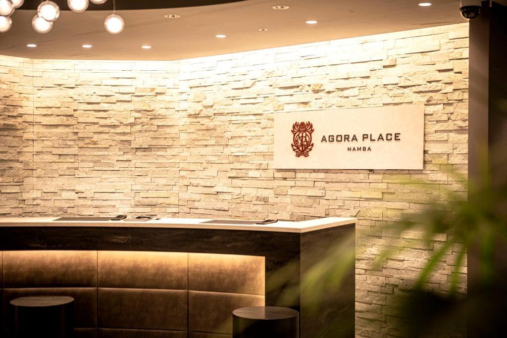 Agora Place Osaka Namba大廳或接待區