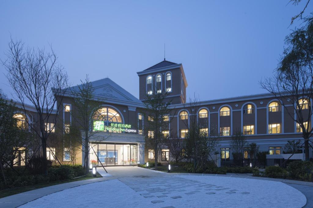 Holiday Inn Express Beijing Badaling, an IHG Hotel