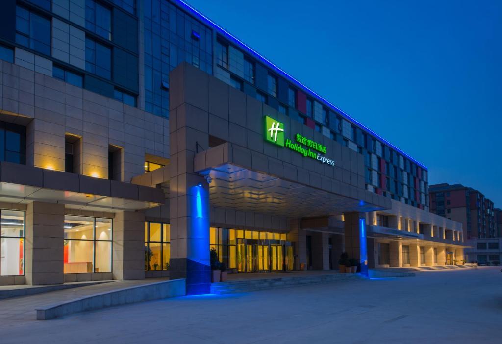 Holiday Inn Express Zhengzhou Airport, an IHG Hotel