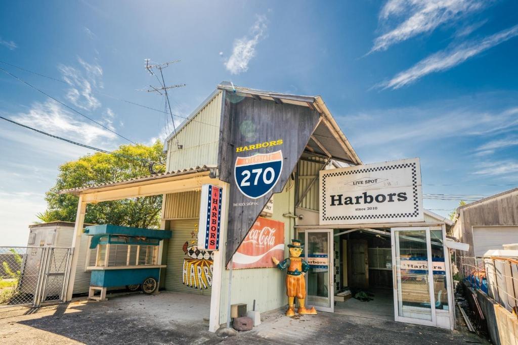 Harbors - Vacation STAY 54826