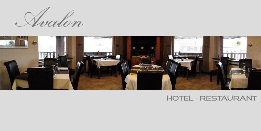 Ресторан / где поесть в Avalon Hotel
