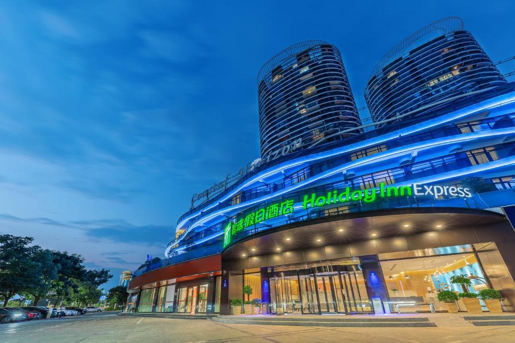 Holiday Inn Express Yichang Riverside, an IHG Hotel