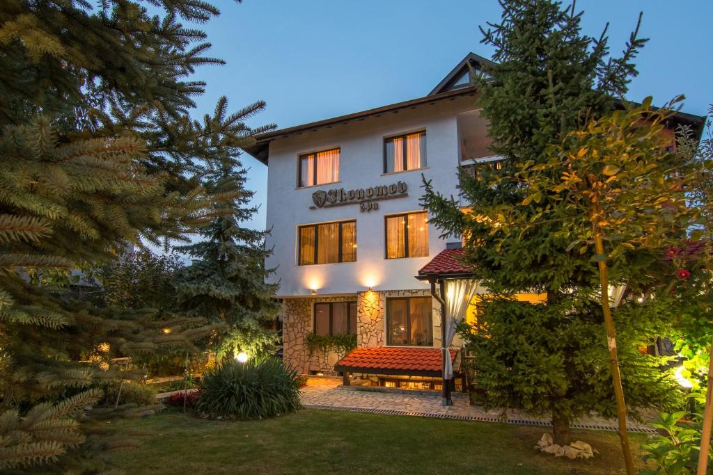 Ikonomov SPA Hotel Bansko, Bulgaria