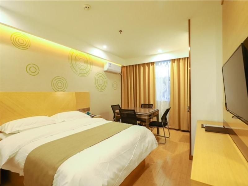 GreenTree Inn Yichun Development Zone Bus Terminal Express Hotel