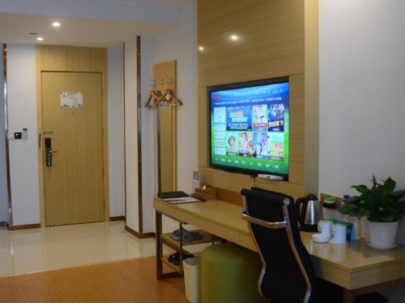 GreenTree Inn LuAn Yeji District Yeji Railway Station Express Hotel