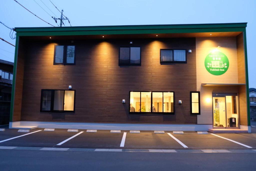 大田市ゲストハウス 雪見院 Guesthouse Yukimi-inn