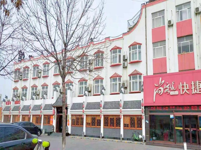 Thank Inn Chain Hotel hebei cangzhou huanghua state-owned bus station