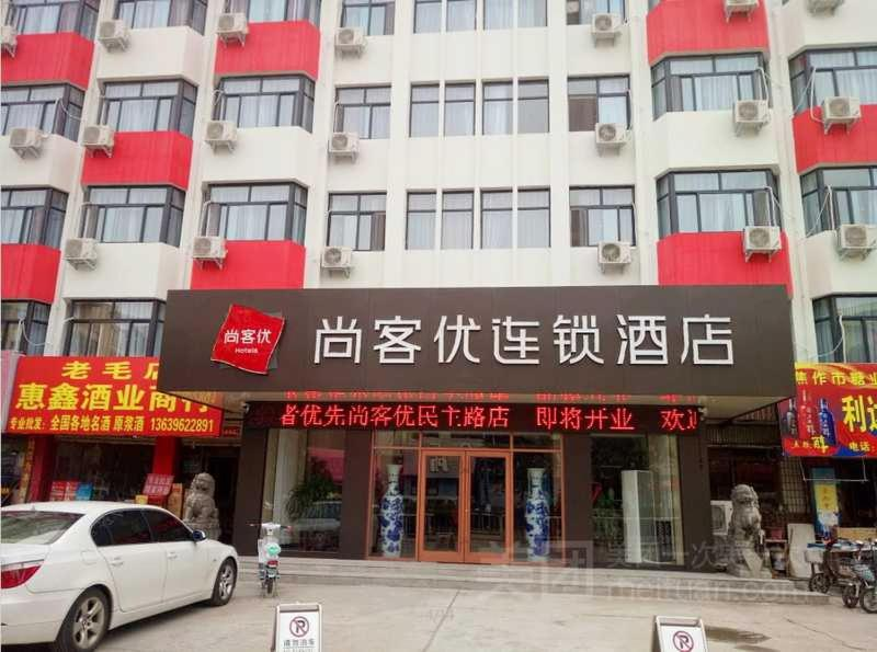 Thank Inn Chain Hotel henan jiaozuo liberated district democracy road