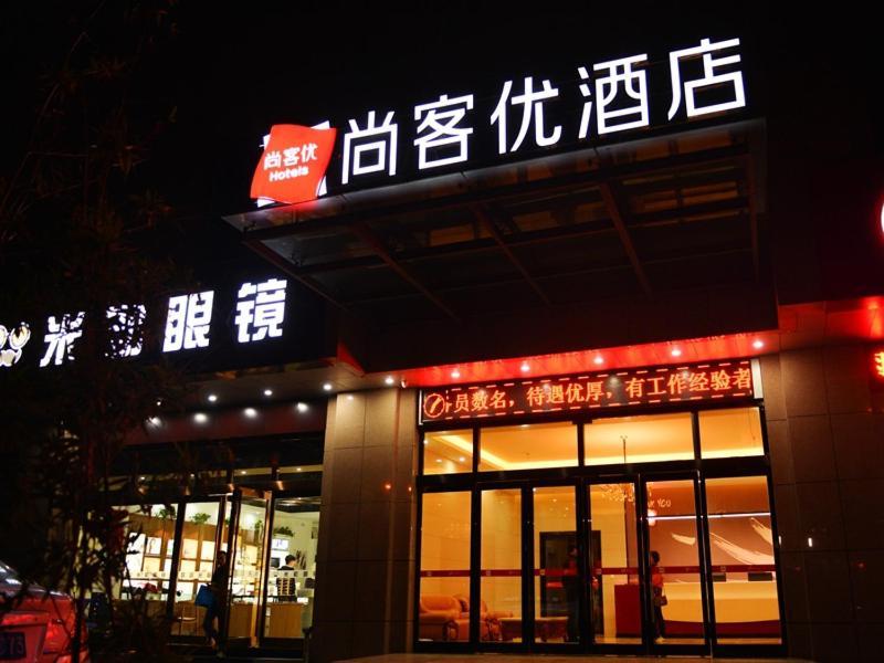 Thank Inn Chain Hotel henan jiaozuo high-tech district polytechnic university