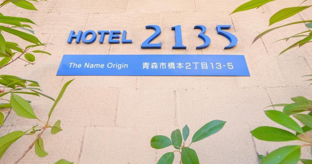 Hotel 2135