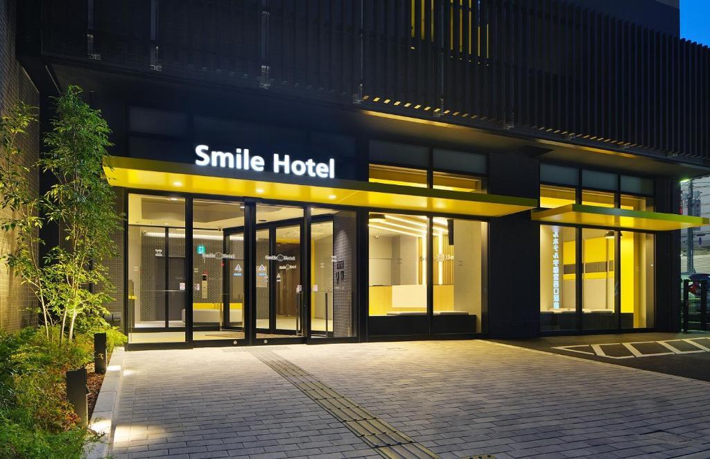 Smile Hotel Utsunomiya Nishiguchi Ekimae
