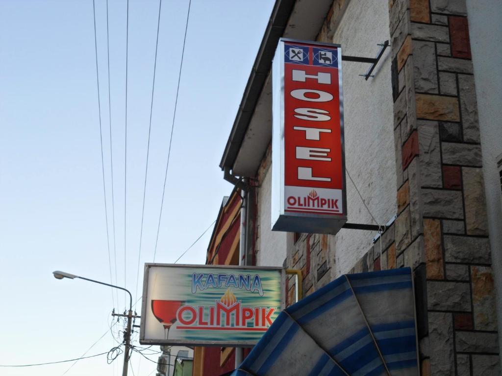 Logo ili znak hostela