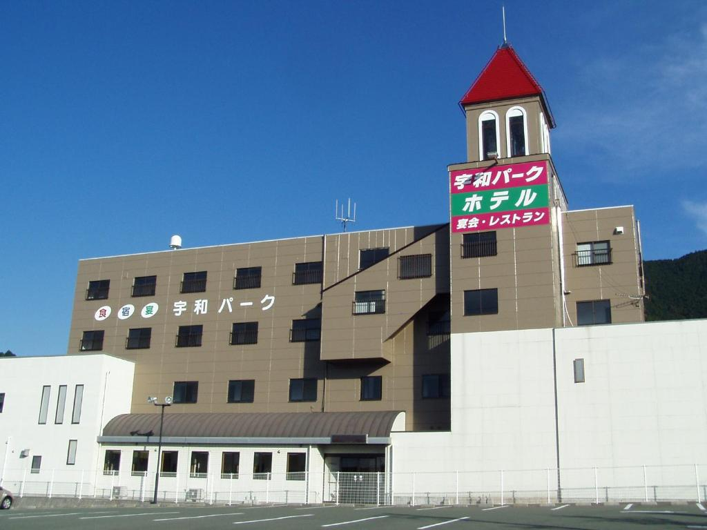 宇和パークホテル