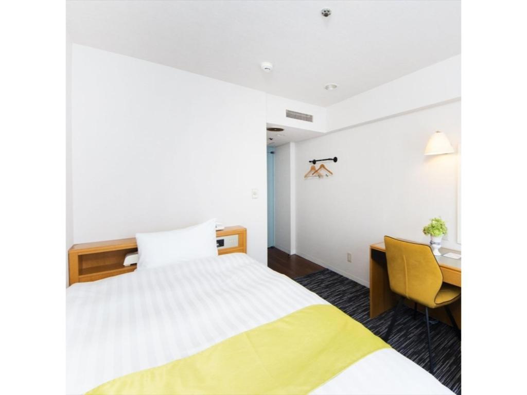 HOTEL MONTOVIEW YONEZAWA / Vacation STAY 77097