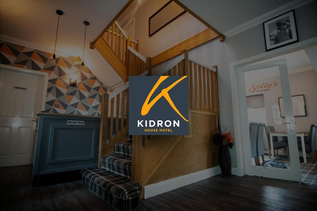 Kidron House Hotel - Laterooms