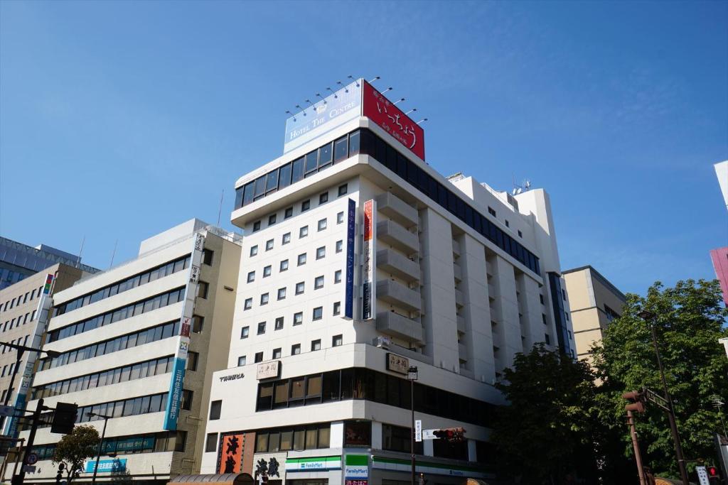 Hotel The Centre Utsunomiya