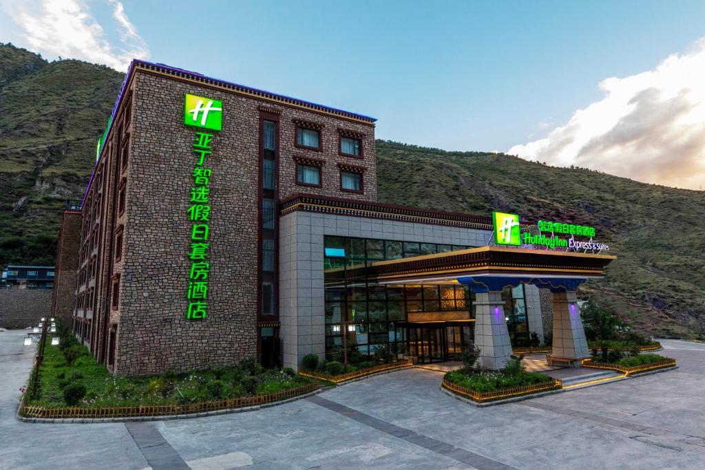 Holiday Inn Express Daocheng Yading, an IHG Hotel