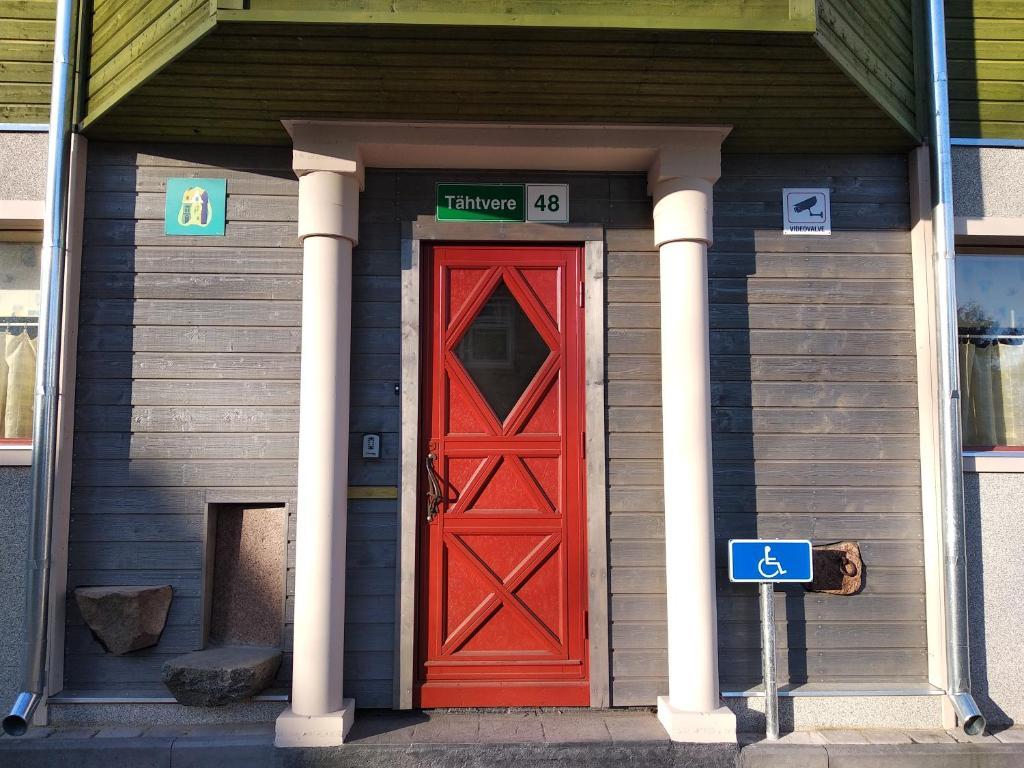 Фасад или вход в Tartu Student Home
