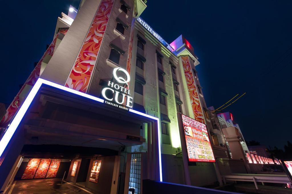 Hotel Lotus Iwatsuki (Adult Only)
