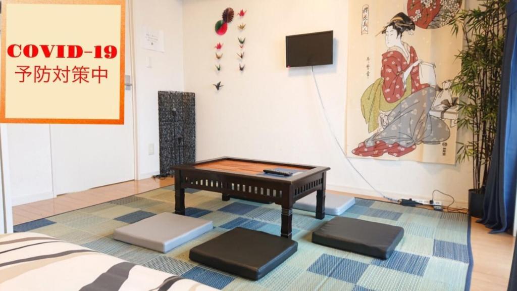Haruyoshi Cuffe Studio / Vacation STAY 7317にあるビリヤード台