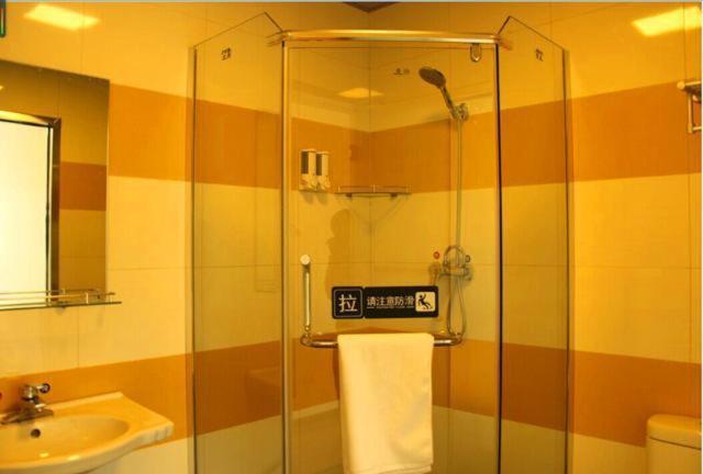 7Days Inn Bazhong International Trade City