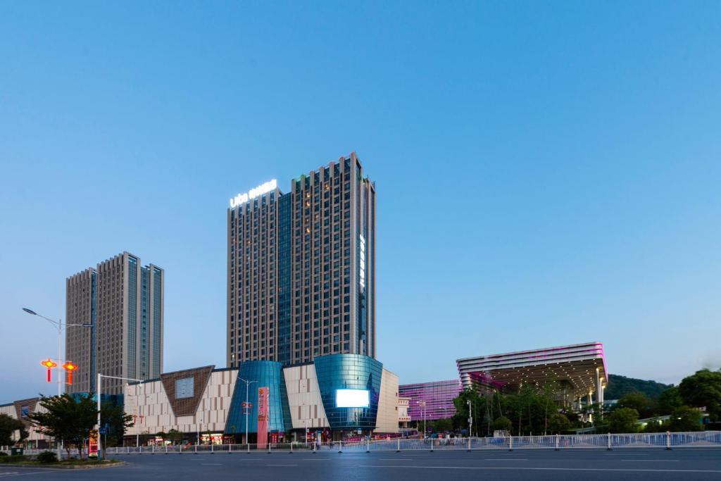 Urba Hotel (Yichun Wanda High-Speed Railway Station)