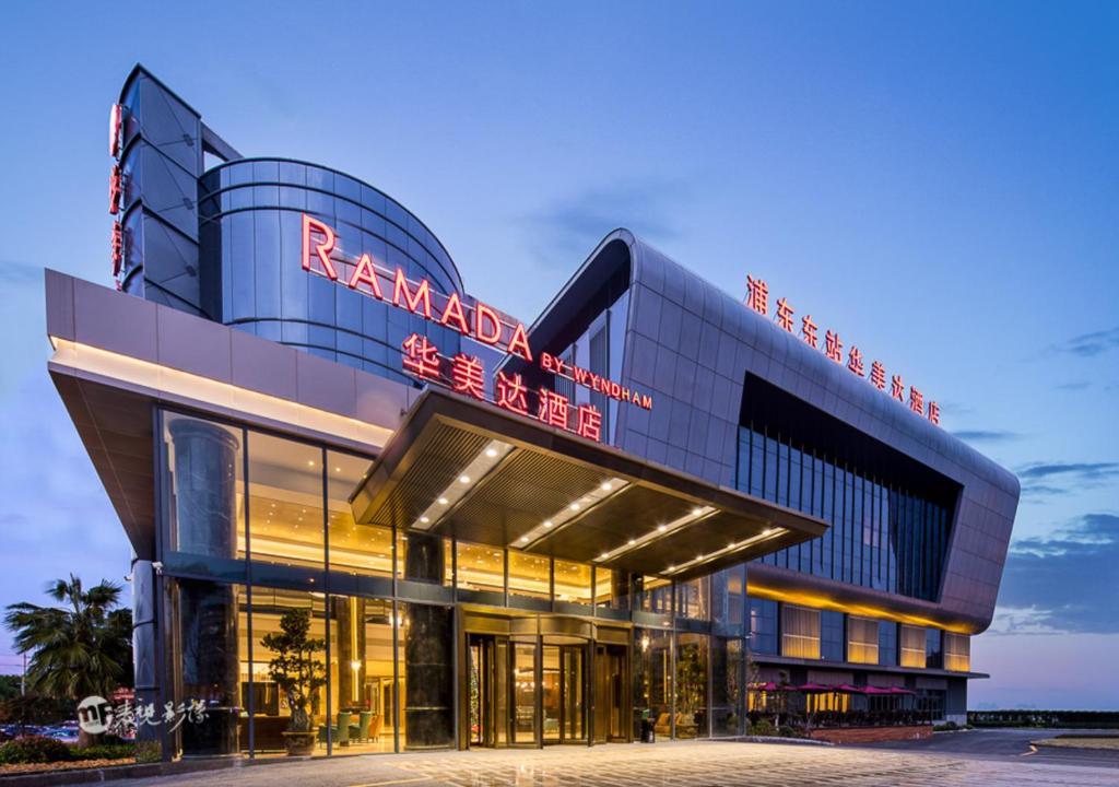 The Ramada by Wyndham Shanghai Pudong.