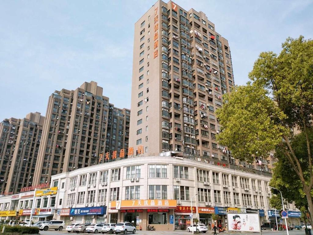 7Days Premium Nanchang Liantang Yingbin Middle Avenue Xiaolan Industrial Park Branch