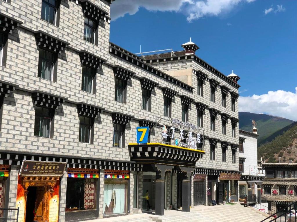 7Days Inn Daocheng Shangri-La Yading Branch