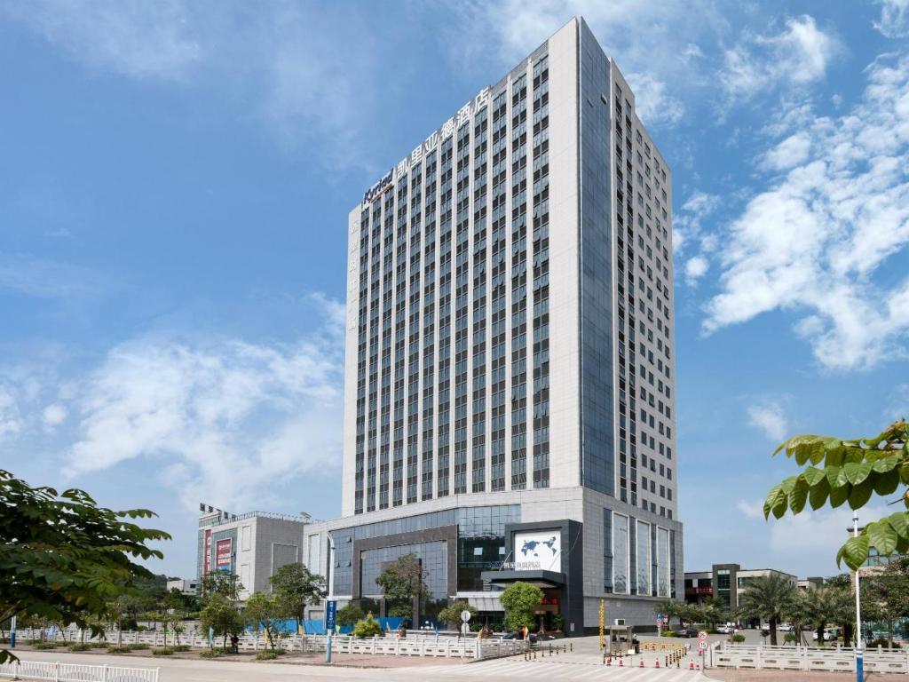 Kyriad Huizhou Boluo Center