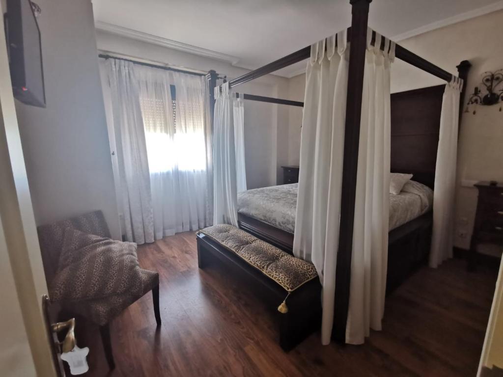 Hotel Restaurante Dama de Baza