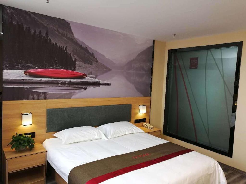 Thank Inn Chain Hotel Jiangsu Yangzhou Gaoyou Shangcheng International