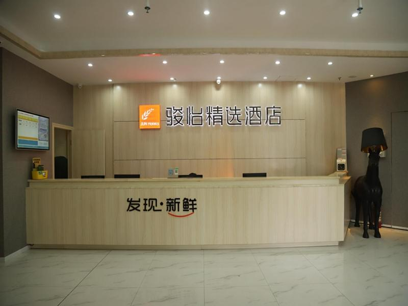 JUN Hotels Jiangnan Nanchang Nanchang County Xiaolan Industrial Park