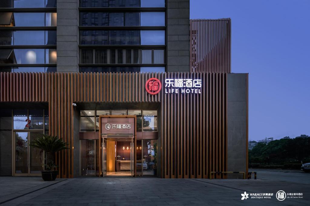 Life All Suites Hotel (Suzhou International Expo Center)