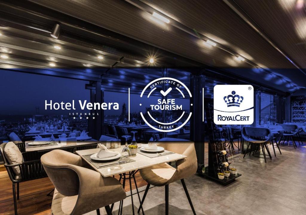 مطعم أو مكان آخر لتناول الطعام في فندق فينارا