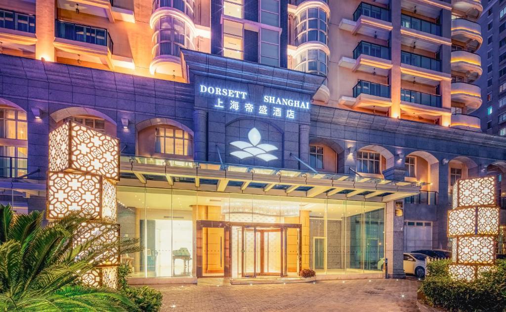The facade or entrance of Dorsett Shanghai