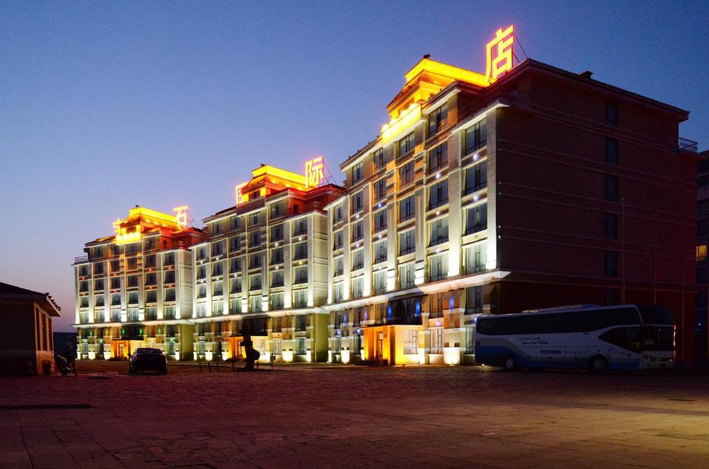 Baoshi International Hotel
