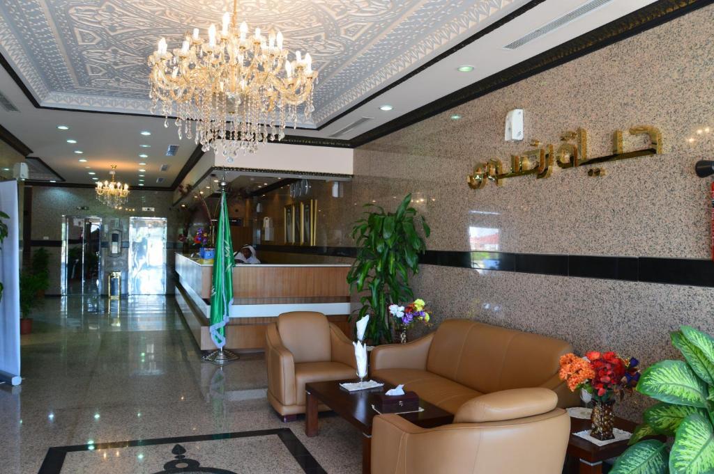O saguão ou recepção de Hayat Redwa Hotel